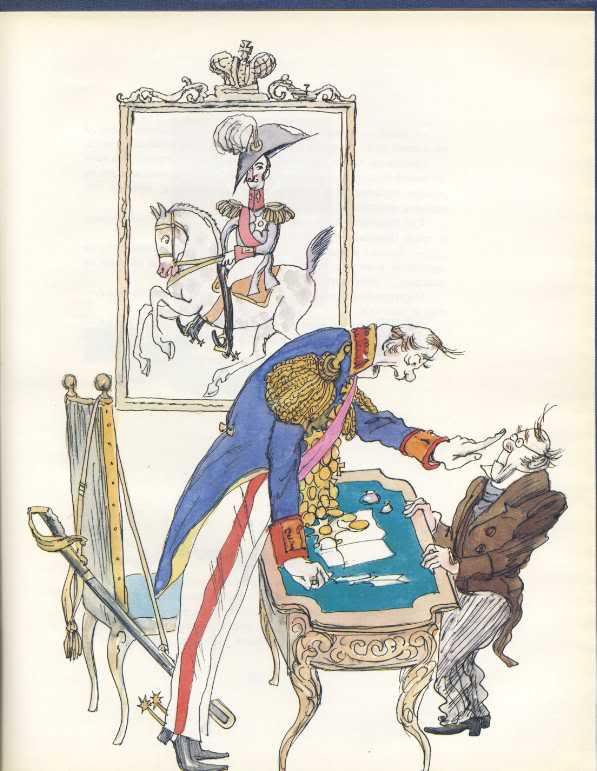 Иллюстрации к левша по главам лесков