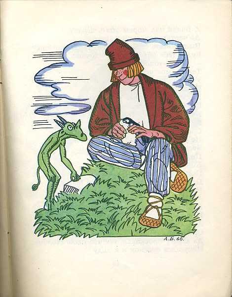 Иллюстрации к сказкам пушкина о попе и работнике