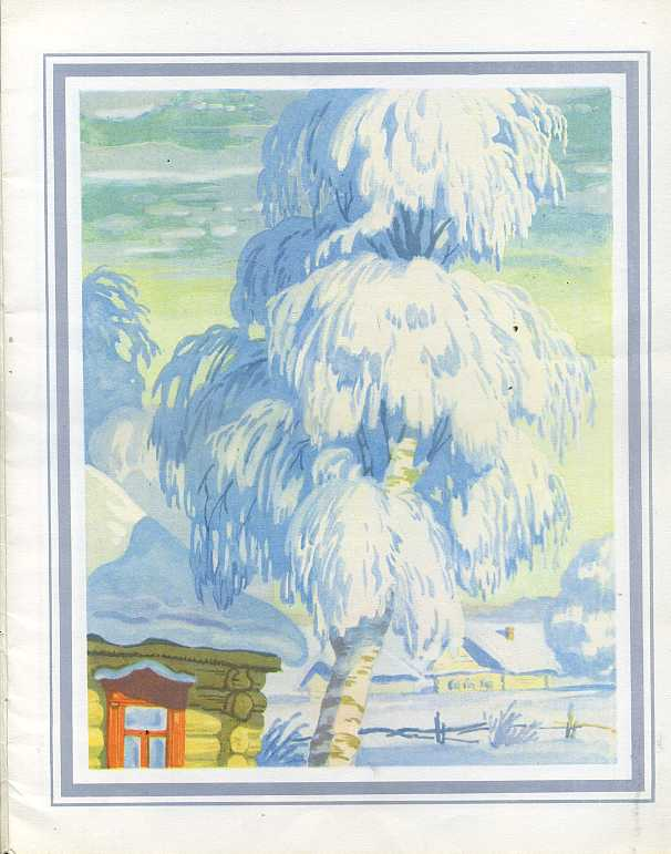 Картинки к стихам есенина черемуха