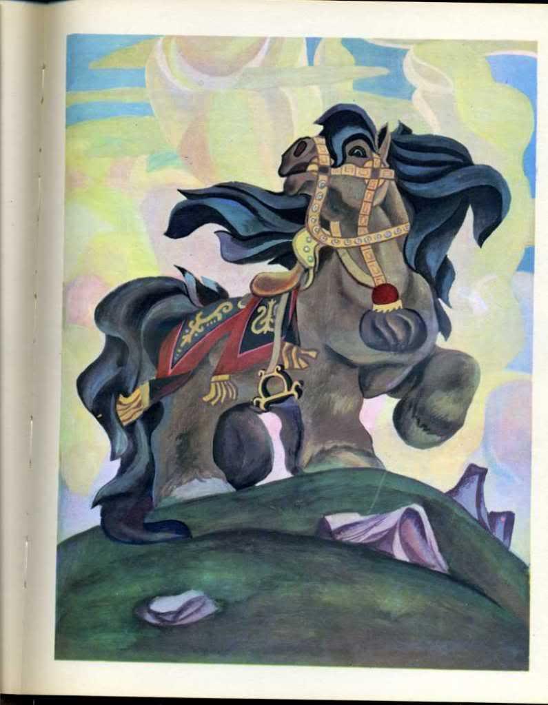 слово олонхо якутский эпос картинки травы присыпали