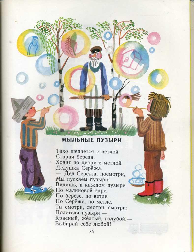 запросу стихи к подарку мыльные пузыри уважаете барбекю гриль