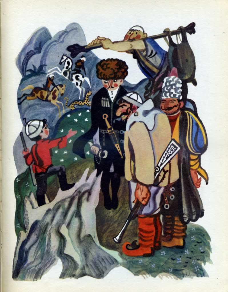 Грузинские сказки с иллюстрациями